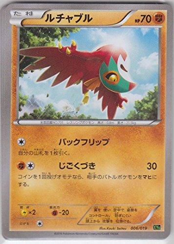 Pokemon Card Japanese - Hawlucha 006019 XYG