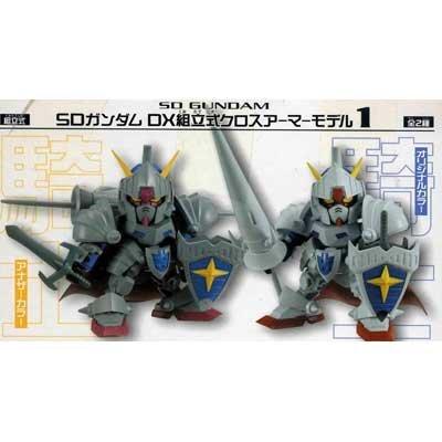 SD Gundam DX prefabricated Cloth Armor model 1 whole set of 2