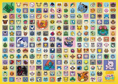 Ensky Pokemon XY Battle TROZEi Jigsaw Puzzle 300-Piece Large