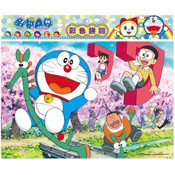 60 Piece Large Doraemon Forest Puzzle - Childrens Puzzles and Games