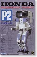 Scale robot 112 Honda humanoid robot P2 SR01