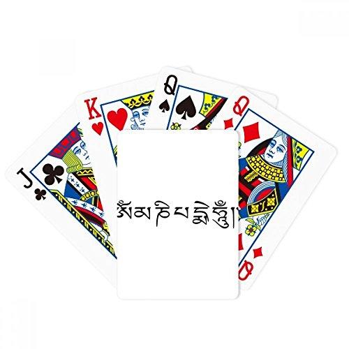 DIYthinker Buddhist Black Sanskrit Character Pattern Poker Playing Cards Tabletop Game Gift