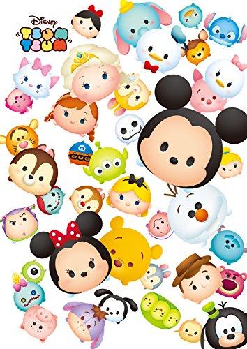 266 Piece Pure White Jigsaw Puzzle Disney Tsum Tsum 40 Character Large Set 182x257cm
