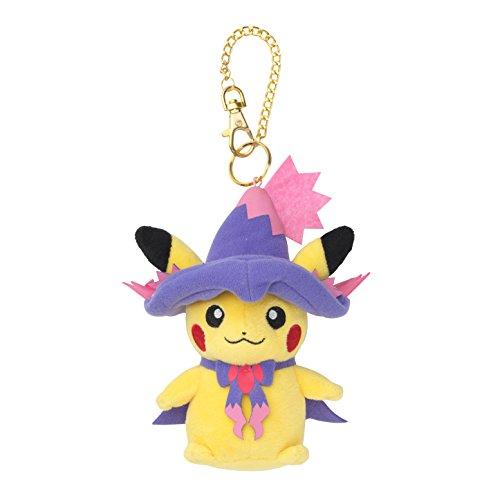 Pokemon Center Original stuffed animal mascot costume Pikachu-Mismagius Halloween Parade 2015