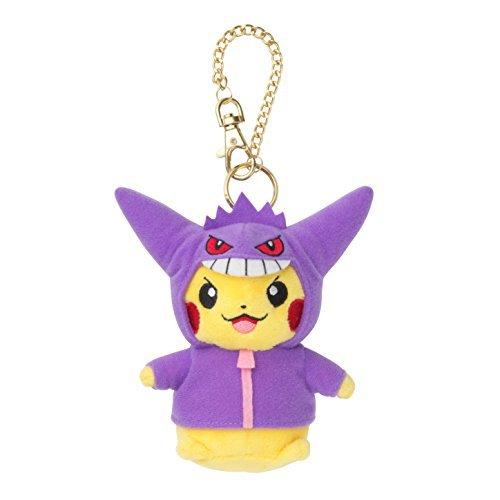 Pokemon Center Original stuffed mascot costume Pikachu-Gengar Halloween Parade 2015