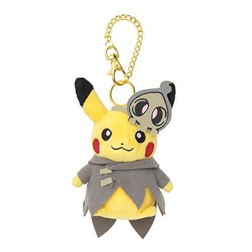 Pokemon Center Original stuffed mascot costume Pikachu-Yomawaru Halloween Parade 2015