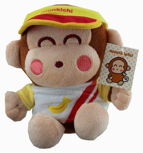Monkichi Plush - Sanrio Monkichi Stuffed Animal Red