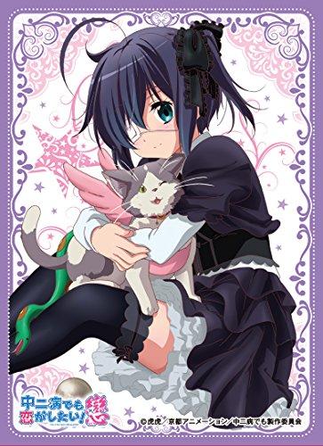 Chuunibyou Rikka Takanashi Chimera Ver B Card Game Character Sleeves Collection EN-105 Anime Loli Girl Love Chunibyo Other Delusions Chuu Chu-2-byo demo koi ga Shitai Ren Wicked Eye Lord Shingan