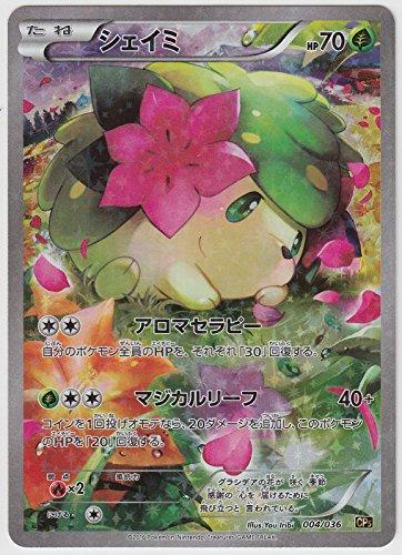Pokemon Card Japanese - Shaymin 004036 CP5 - Holo - 1st Edition