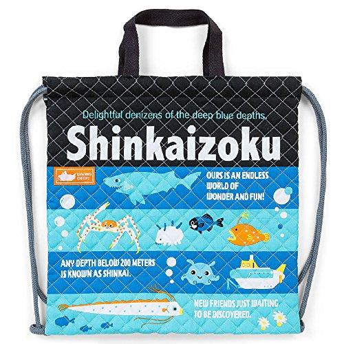 Sanrio Shinkaizoku quilting hand string purse logo From Japan New