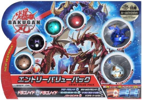Bakugan Entry Value Pack BBT-05 Dragonoid vs Dragonoid JAPAN by Sega