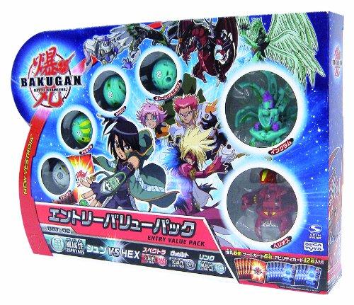 bakugan entry value pack BBT-02 Shun VS HEX