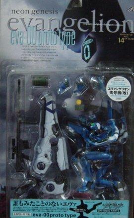 Kaiyodo Neon Genesis Evangelion 7 Action Figure - Blue Eva-00 Proto Type