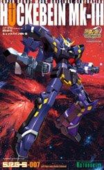 Super Robot Wars Kotobukiya Model Kit SRG-S-007 RTX-011L Huckebein Mk-III