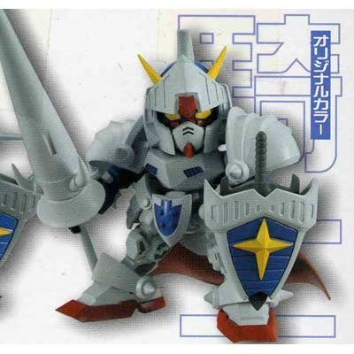 SD Gundam DX prefabricated Cloth Armor model 1 Knight Gundam original color separately