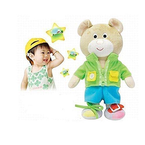 Milanao Baby Toys Learn To Dress Doll Bear
