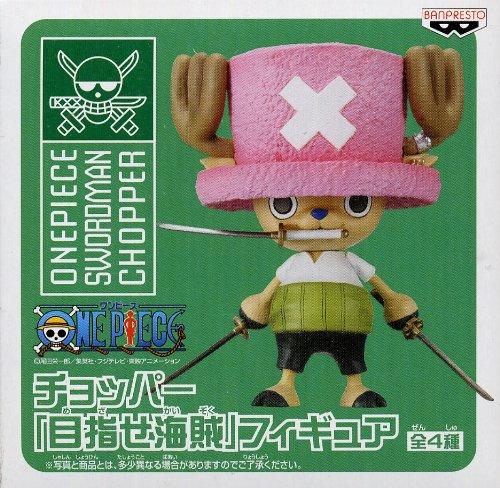 One piece ONEPIECE Chopper figure pirate Aim Zorro costume japan import