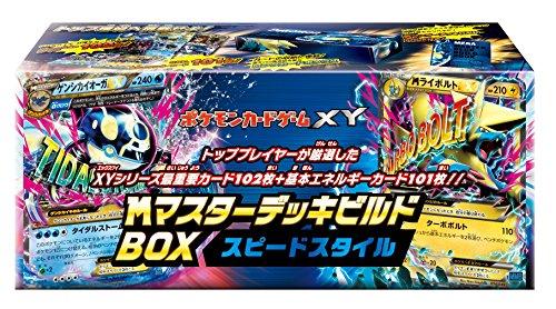 Pokemon Card Game Xy M Mega Master Deck Build Box Speed Style