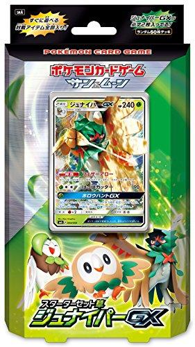 Pokemon card game Sun Moon starter set grass Juniper GX