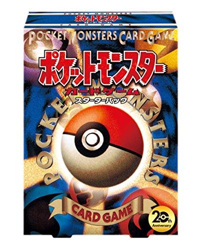 Pokemon card game XY BREAK Pocket Monsters Card game starter pack