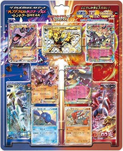 Pokemon card game XY BREAK double mega BREAK set M Putera EX  M Kuchito EX  Luxray BREAK