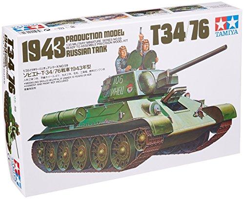 Tamiya Models Russian T-3476 Tank