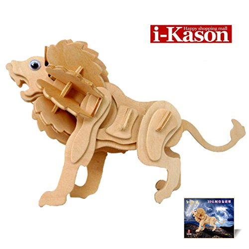Authentic High Quality i-KasonNew Favorable Imaginative DIY 3D Simulation Model Wooden Puzzle Kit for Children and Adults Artistic Wooden Toys for Children - Lion King