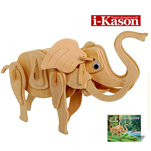 Authentic High Quality i-KasonNew Favorable Imaginative DIY 3D Simulation Model Wooden Puzzle Kit for Children and Adults Artistic Wooden Toys for Children - Small Elephant