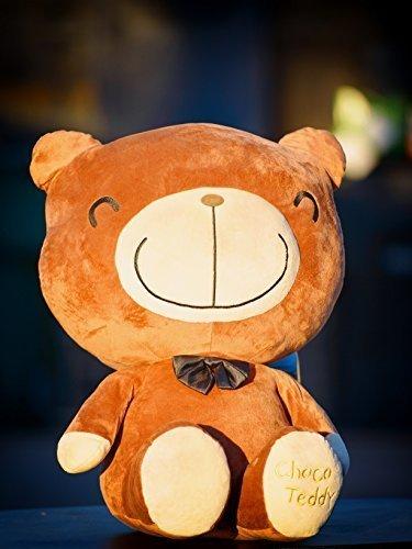 Choco Teddy Dark Brown Small Teddy Bear 12  30 cm Tall