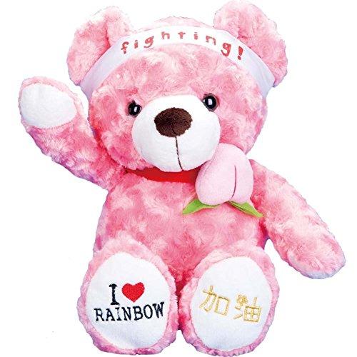 Vobell 31 Pink Plush Teddy Bear Stuffed Animal