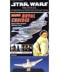 Star Wars Naboo Royal Cruiser - Vehicle Collection Magazine 28