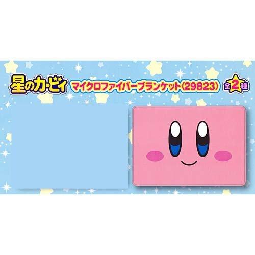 Kirby microfiber blanket pink single item of star