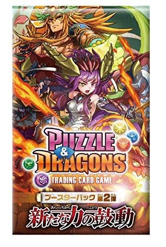 PUZZLE&DRAGON TCG Booster Pack PDB-02 Aratanachikaranokodou