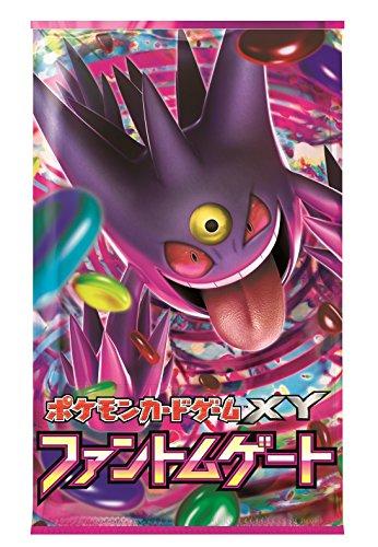 Pokemon Card Game XY Booster Pack Box Phantom Gate Japanese Version
