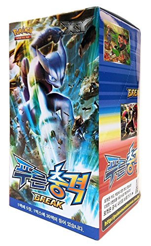 Pokemon Card XY8 Booster Pack Box 30 Packs in 1 Box BLUE IMPACT Korea Version TCG