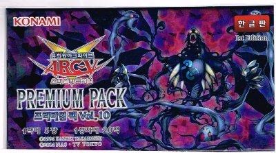 Yu-Gi-Oh Konami Yugioh Card ARC V Booster Pack Box OCG 100 Cards Premium Pack Vol10 Korea Version