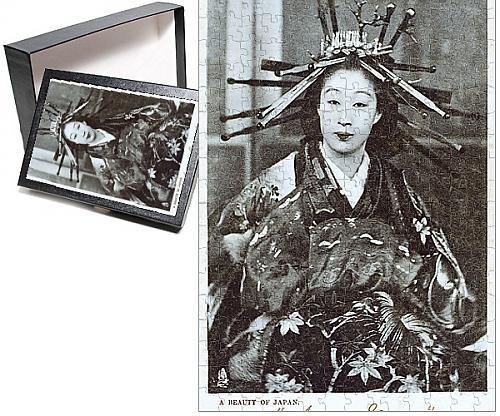 Photo Jigsaw Puzzle of Japan - Geisha Girl with elaborately pinned hair