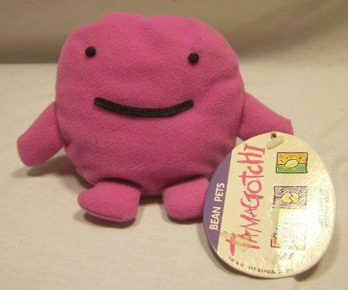 RARE Tamagotchi Pink Beanbag Plush 4 Beanie
