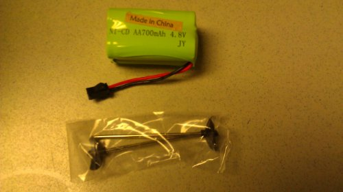 Brand New Original Replacement Battery Props for NC Brand New 12 Inches Beautiful Looking 4 Channels RC Speed Boat
