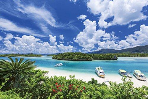Aim for 1000-piece jigsaw puzzle Sea Puzzle guru Ishigaki Island-Okinawa 50x75cm