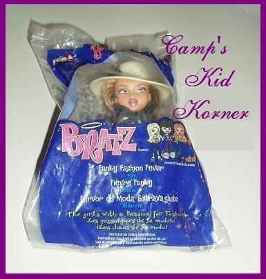 McDonalds Happy Meal 2003 Bratz Cutting Edge Cool Yasmin Doll 5
