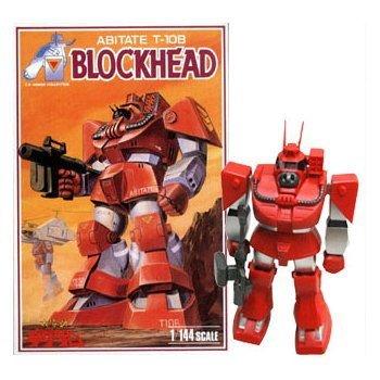 Fang of the Sun Dougram Collectors box Plastic model 5 block head single