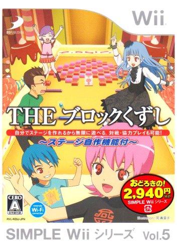 Simple Wii Series Vol 5 The Block Kuzushi Japan Import