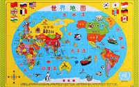 Mutong-Toys-Early-Childhood-Cognitive-Kids-Educational-100-pieces-Wooden-Jigsaw-Puzzle-World-Map-100-13-18.jpg