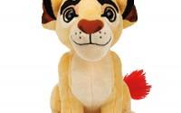 Ty-Disney-The-Lion-Guard-Kion-Lion-Plush-Regular-3.jpg