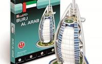 Zieast-CubicFun-17-Pcs-Burj-Al-Arab-3D-Puzzle-boys-girls-Model-Paper-DIY-Educational-toys-7.jpg