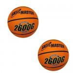 Set-of-2-9-Inch-Intermediate-Basketball-for-Hoop-Shot-Basketball-Arcade-Games-24.jpg